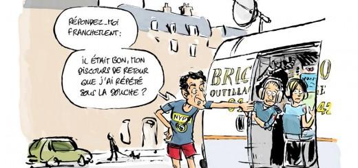 Les Grandes oreilles cernent Sarkozy !
